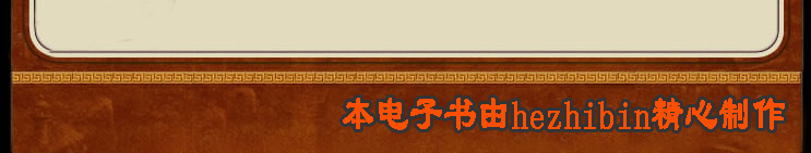 武侠小说 - dongwd321 - dongwd321的博客