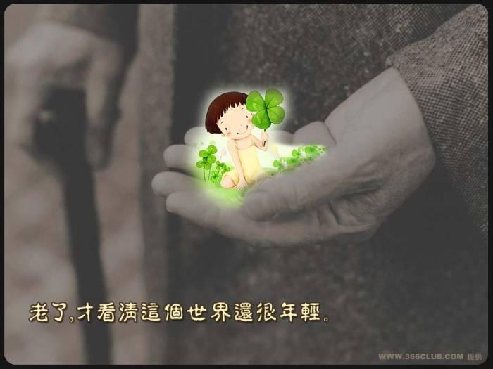做人百图 (图文)