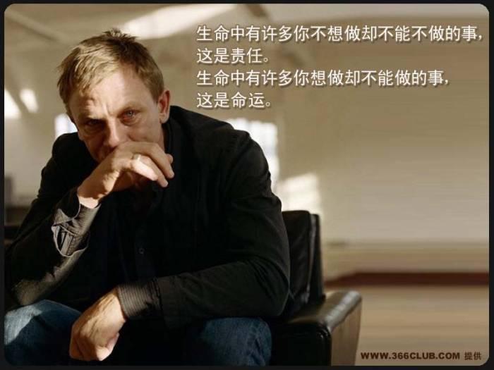 『图文经典』做人百图,智慧人生 - 寒情 - 寒情博客
