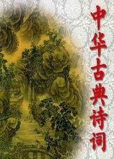 汉译学术名著丛书