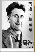 世界作家作品 - 艺海拾贝 - czjrxjflcx 的博客