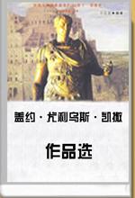 世界124位作家作品集 - 香儿 - xianger